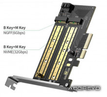 Адаптер UGREEN M.2 SSD PCI to NVMe/NGFF