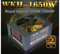 БП Royal legend 1250W ,1650W
