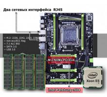 Huananzhi X79-V1.0 + Xeon E5 - C2,V2