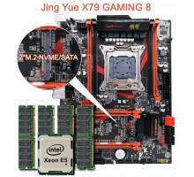 Jing Yue X79 GAMING 8 + Xeon E5 - C2,V2