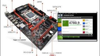 Материнская плата X79_GAMING_8 с лучшим интегрированным звуком