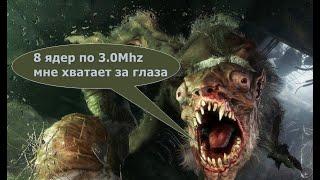 8 низкочастотных ядер в связке с мощной видеокартой 60+ fps