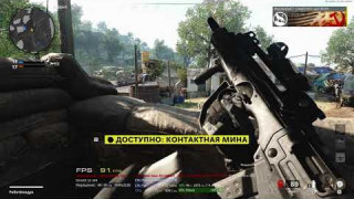 Call of Duty Black Ops Cold War 2020 / Тест сборки